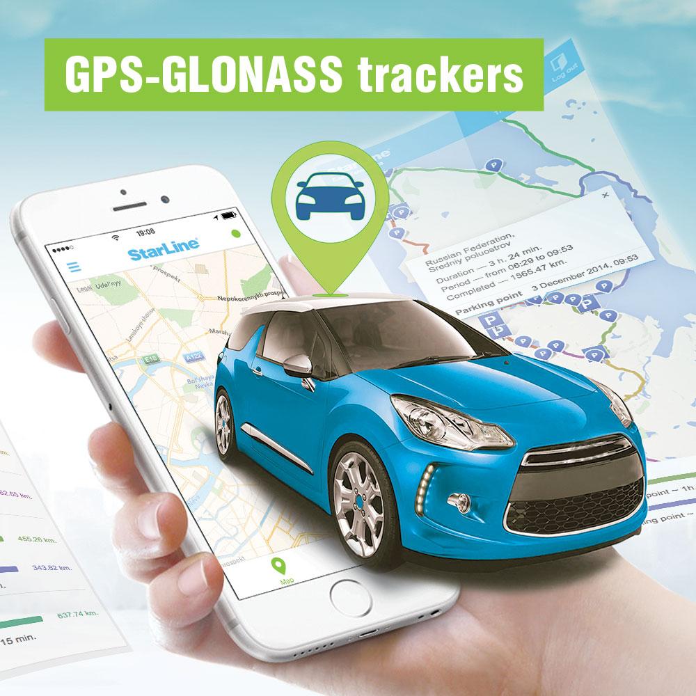 Products_GPS-GLONASS_1