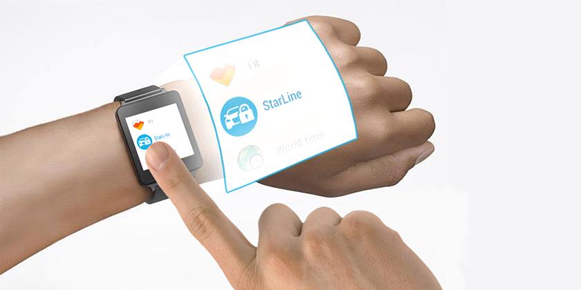 StarLine smartwatche