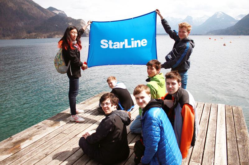 StarLine_charity_01-1_0