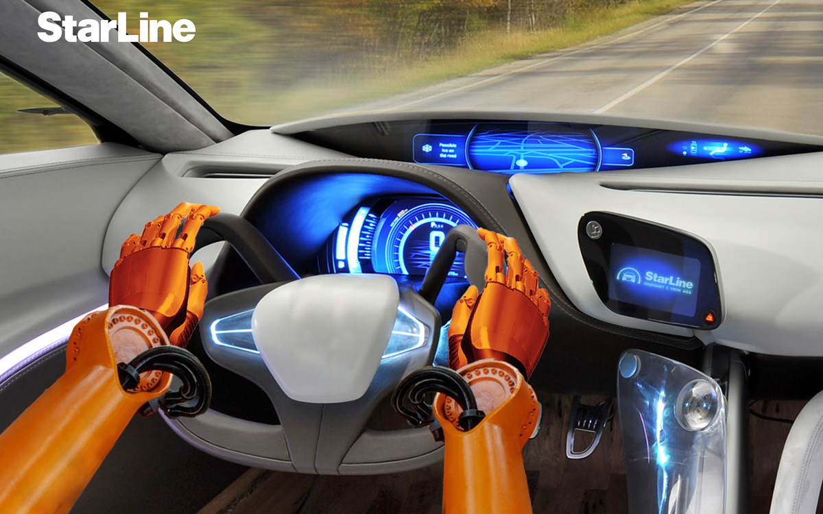 StarLine Lifted The Veil Of Secrecy And Informed About Ongoing Work In Area Smart Car Creation Alliance With Global Manufacturers