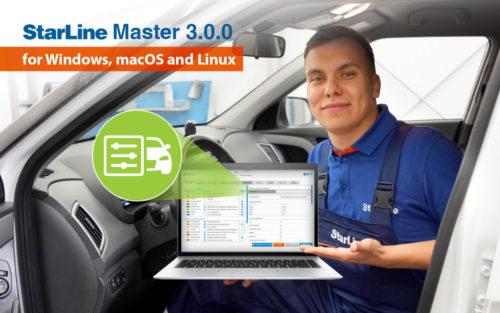 "<span style=""color: #00aee6;"">Program updates StarLine Master 3.0.0</span>"